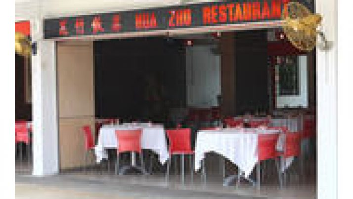 Kids friendly restaurant – HuaZhu