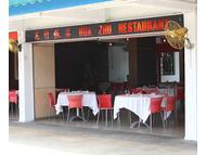 Kids friendly restaurant – HuaZhu