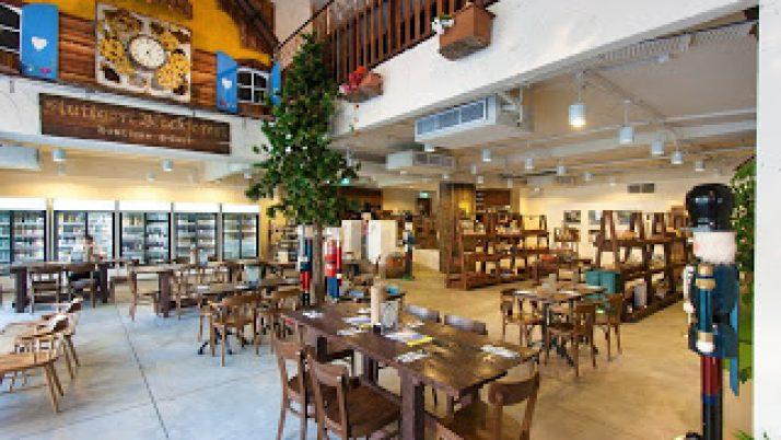 Kids Friendly Restaurant: Stuttgart Blackforest – Boutique S-Cafe