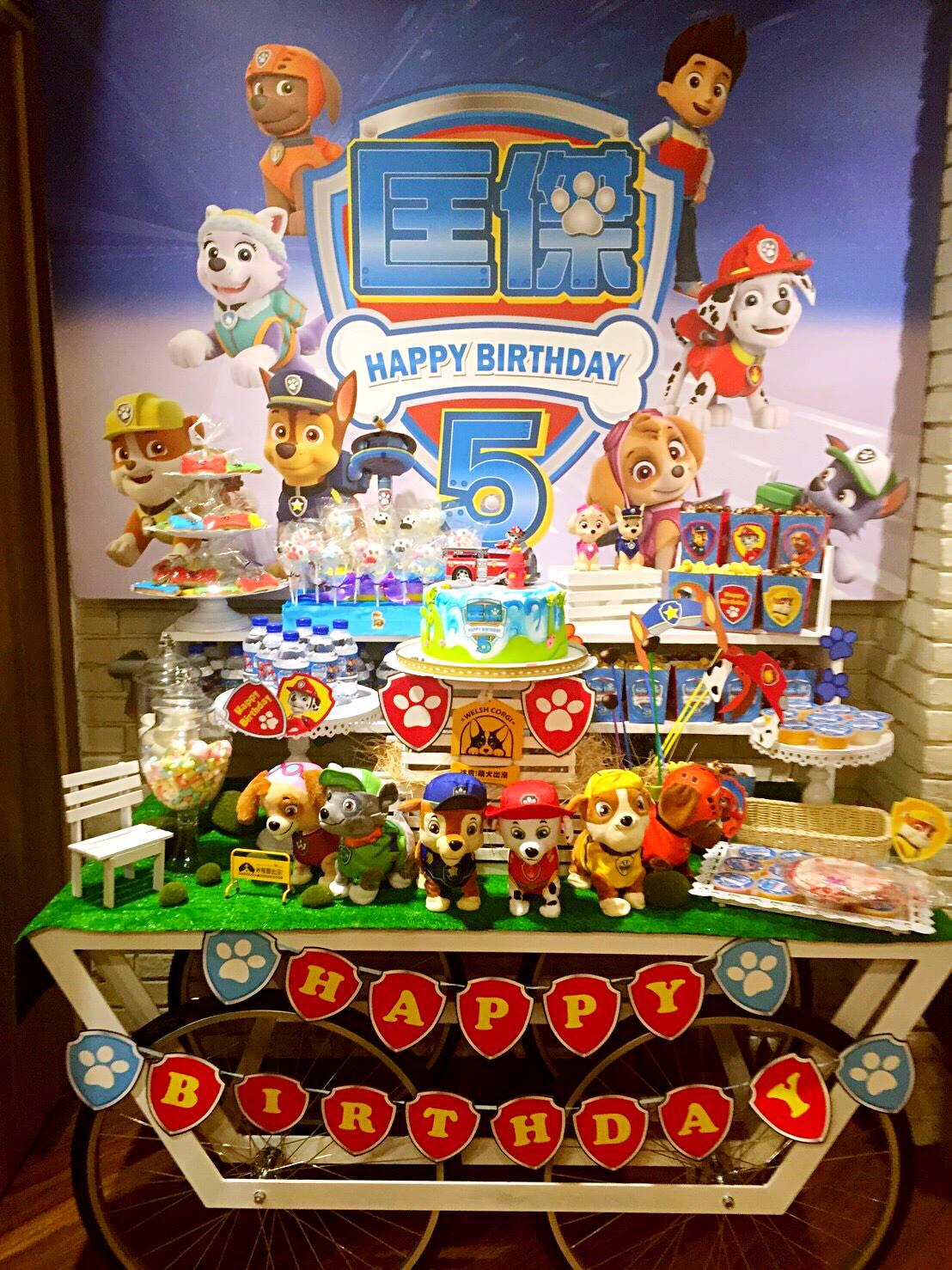 Pax Patrol Birthday Cake