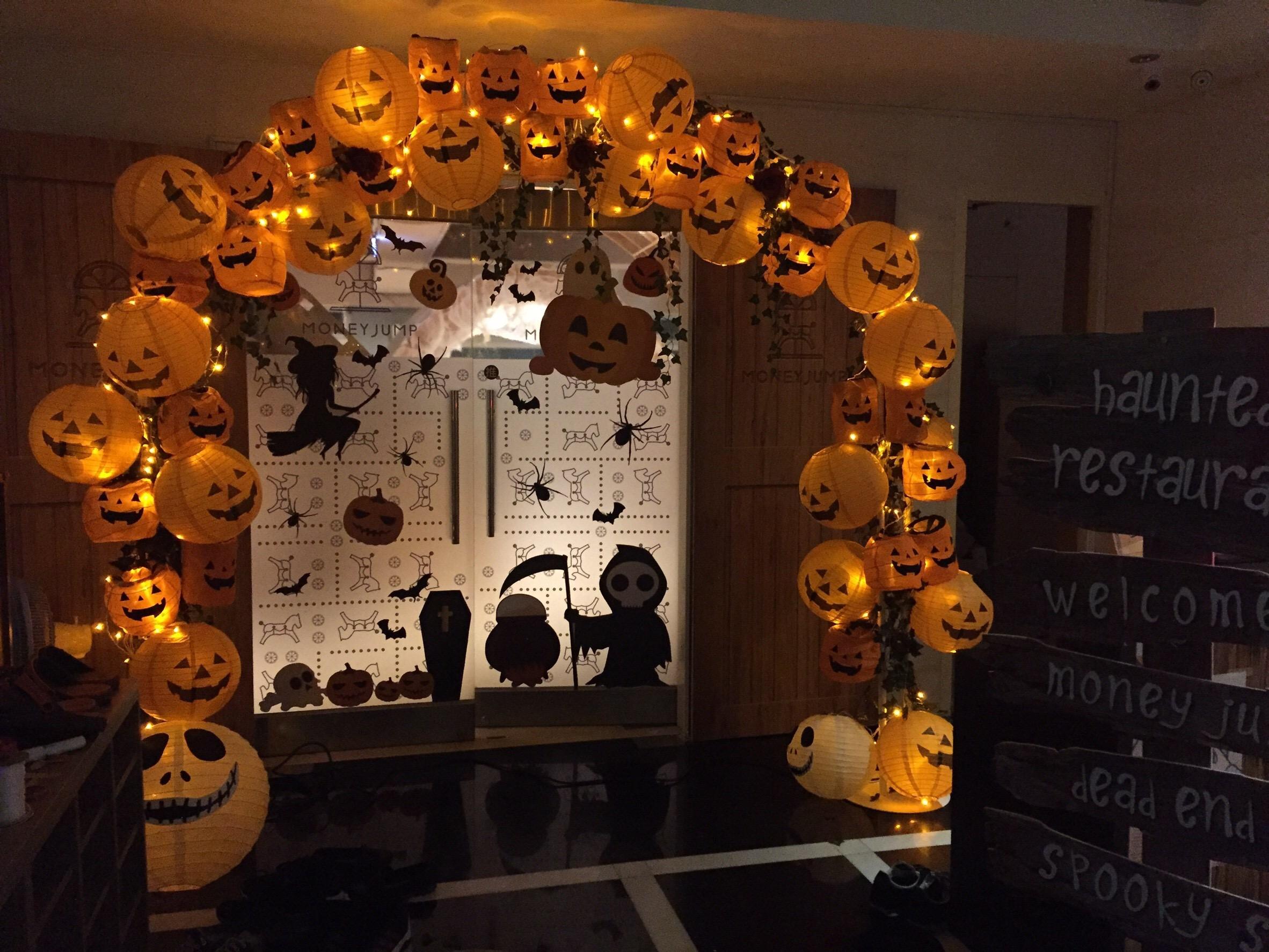 Halloween Arch
