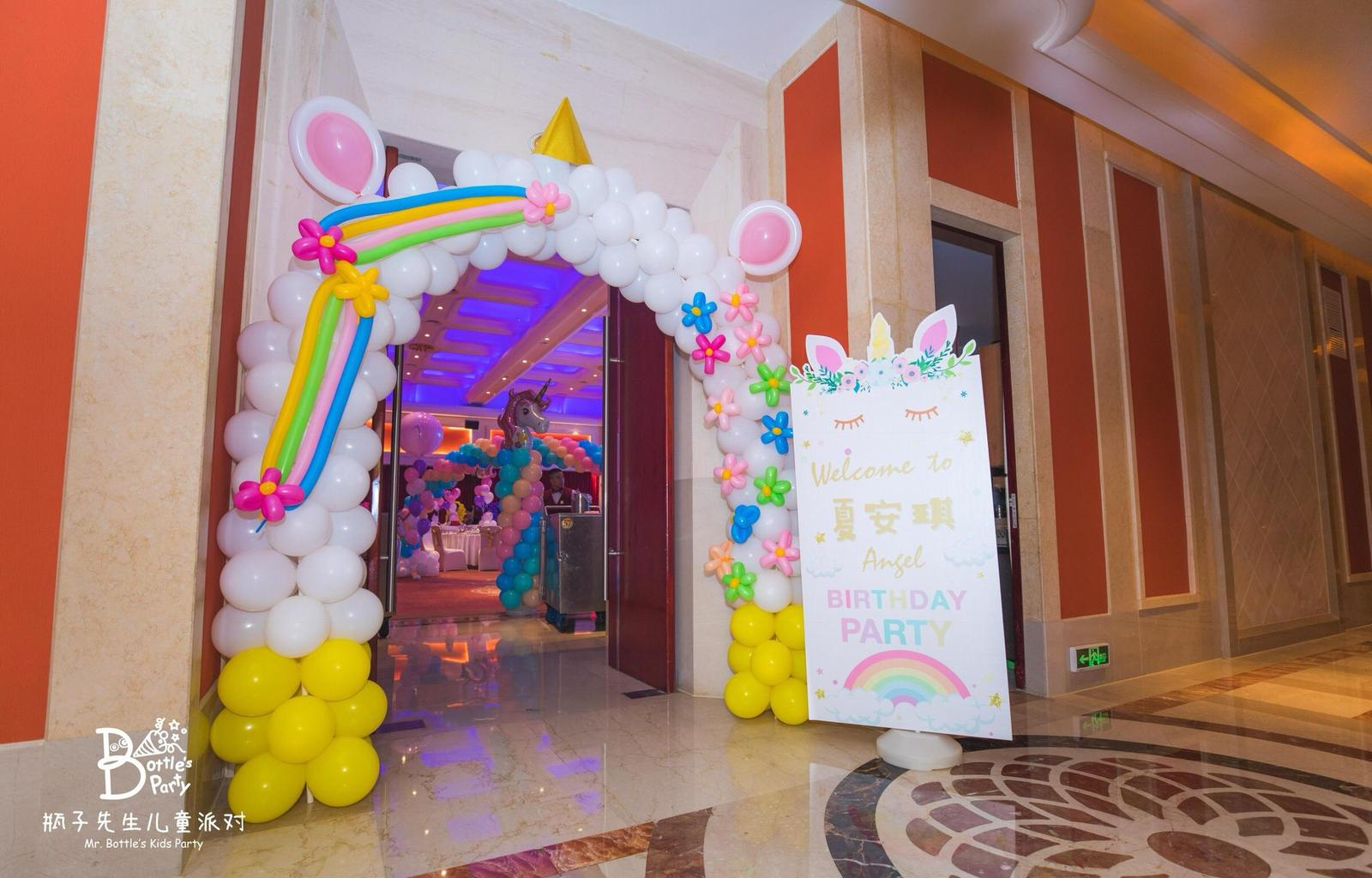 Unicorn theme balloon arch
