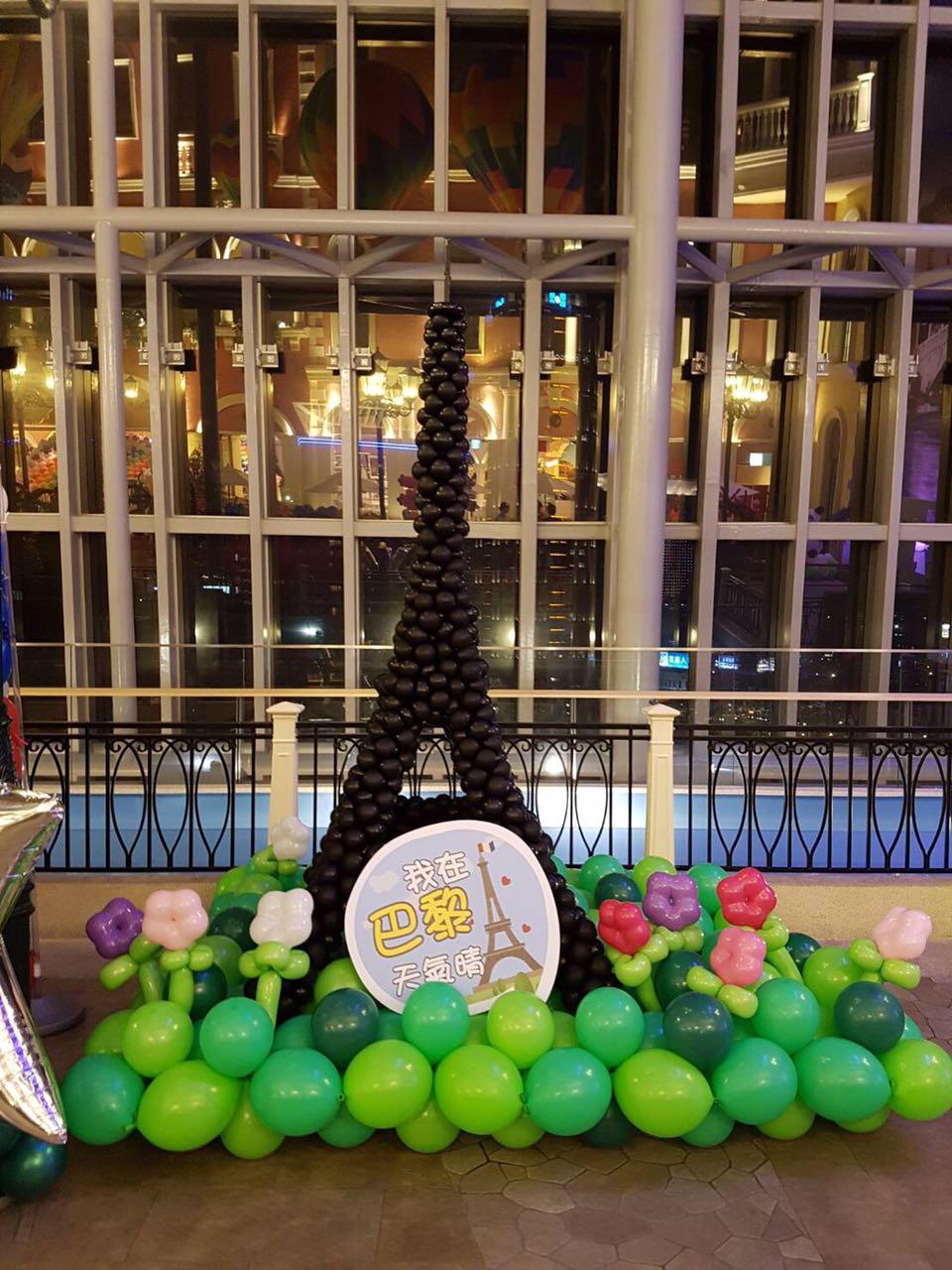 Around the World Theme Balloon Exhibit Eiffel Tower Paris