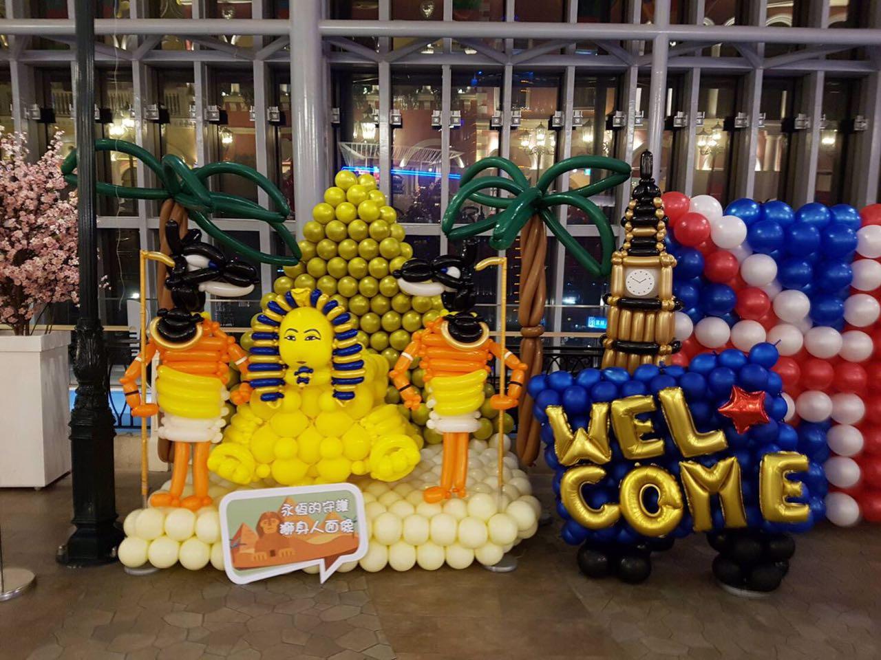 Around the World Theme Balloon Exhibit Egypt Pyramid