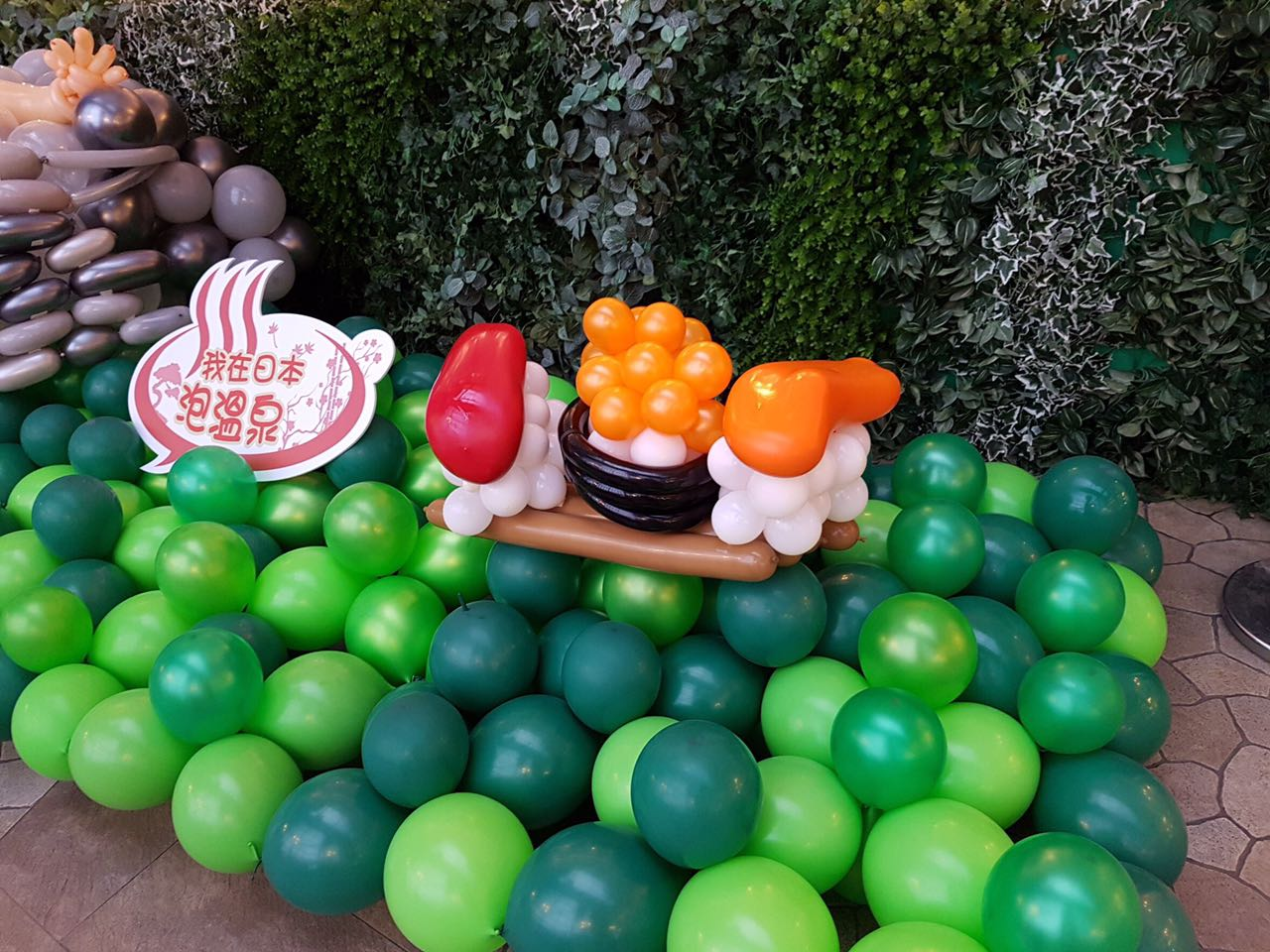 Around the World Theme Balloon Exhibit Sushi