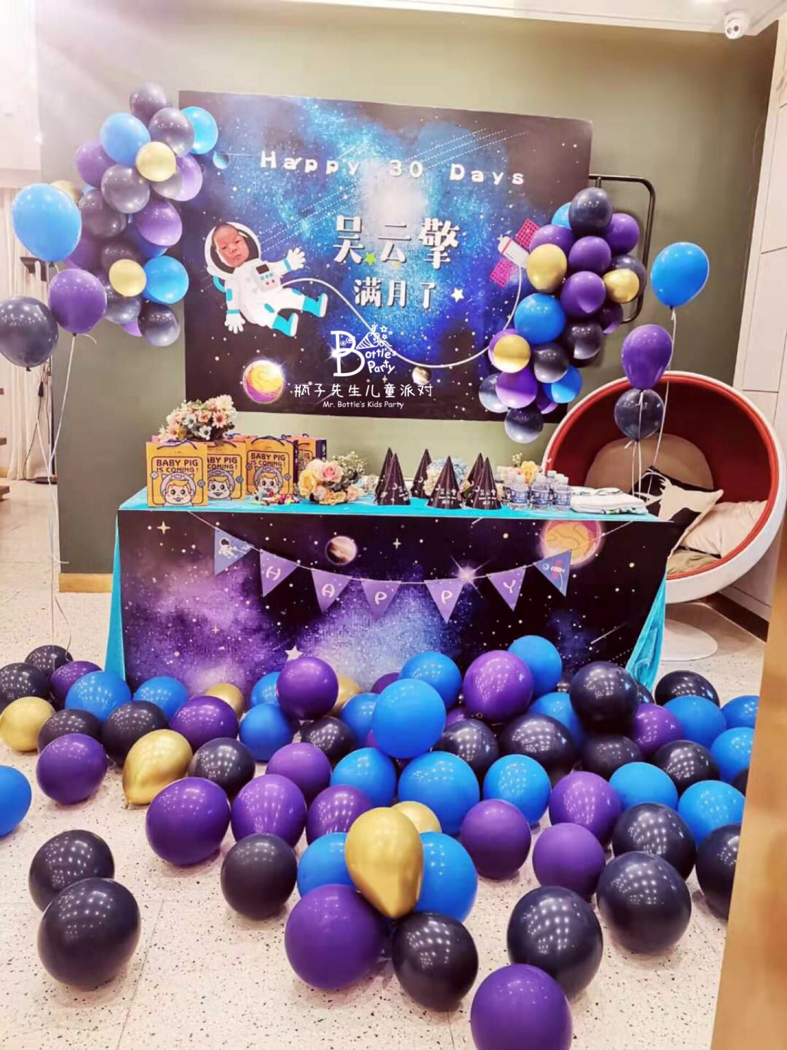 Backdrop of Space theme birthday party