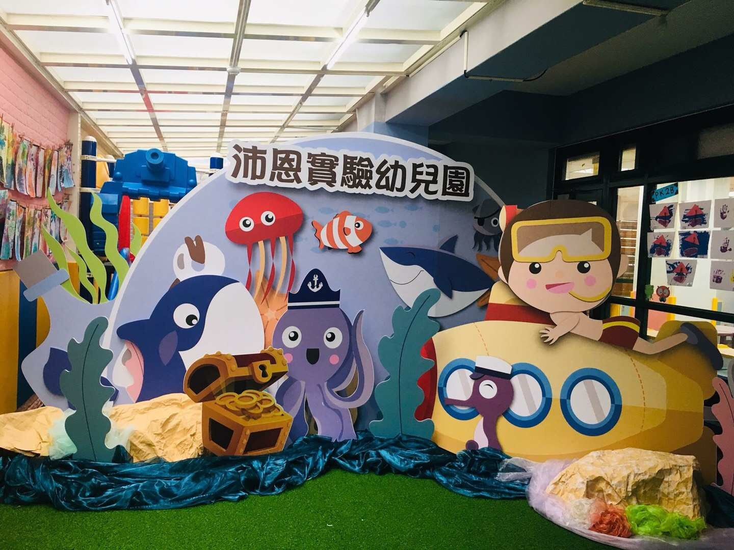 Case Study: Under the Sea Family Day