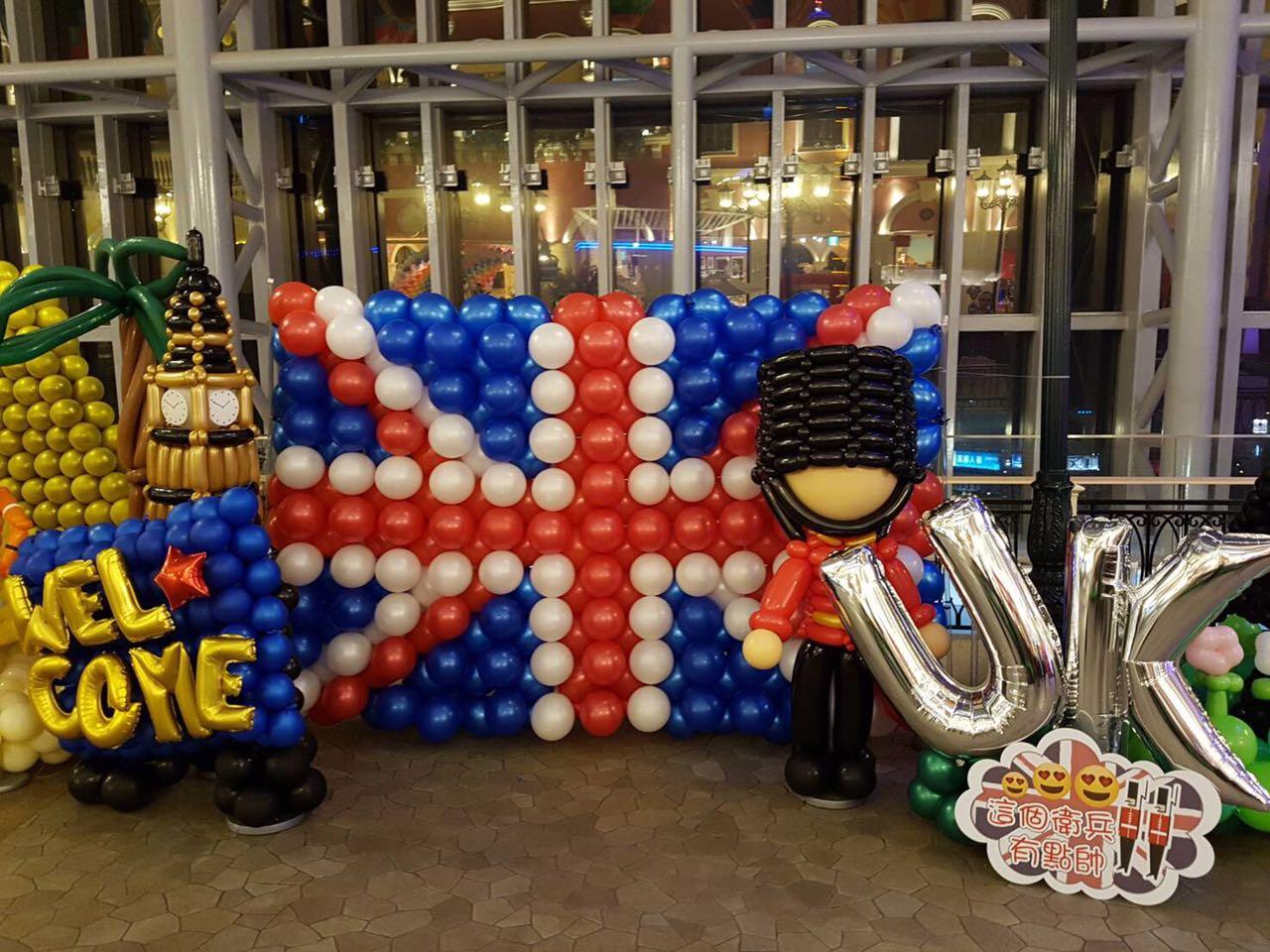 Around the World Theme Balloon Exhibit Union Jack